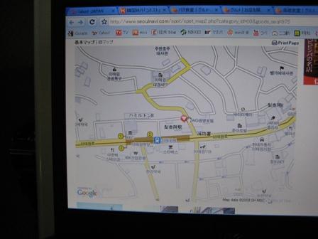 韓国13.jpg