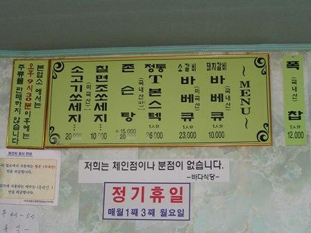 韓国21.jpg