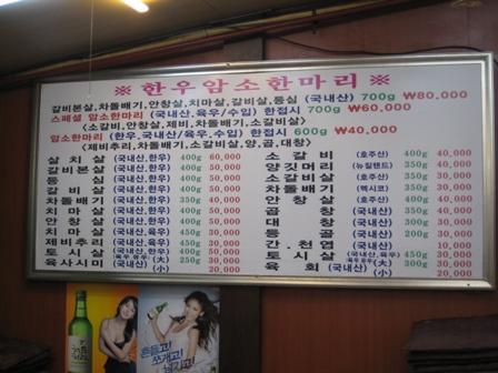 韓国30.jpg