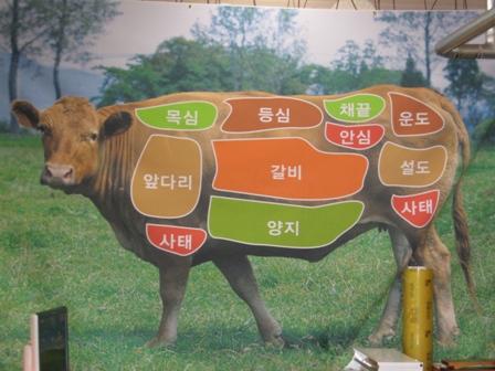 韓国7.jpg